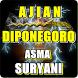 Ajian Diponegoro Asma Suryani by Quran Dan Hadist