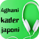Aghani Kader japoni 2017 by apphm
