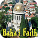 Baha'i Faith Live Wallpaper by Supreme Droids