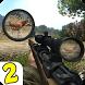 Chicken Shoot II Sniper Shooter by Fog Revolution