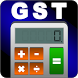 GST Calculator and GST Rate Finder by Bunny Tiny Ideas