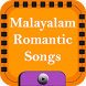 Malayalam Romantic Songs by HIT SONGS