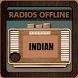 Radio Indian offline FM by Radio Offline