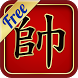 Chinese Chess Online: Co Tuong by PPCLINK Mobile