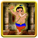 Talking & Dancing Ganesha by WORLD GLOBLE APPS