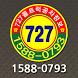 727트럭공차정보 by KOREALOGIS