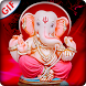 Ganesh Chaturthi GIF 2017: Lord Ganesha GIF by World Dex