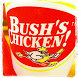 Bush's Chicken by Empyrean Enterprises LLC