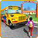 Modern City School Coach Bus Driving Simulator 17 by Cubic Winds