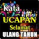 KATA KATA UCAPAN SELAMAT ULANG TAHUN TERBARU by Amalan Nusantara