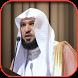 قران الكريم بصوت ماهر المعيقلي by askim