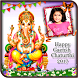 Ganesh Photo Frames Hd by Atm Apps