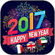 pics & texts 2017 new year by Daroum Dev