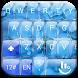 Keyboard Theme Glass Ice Light by Luklek