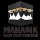Manasik Haji dan Umroh Lengkap by Muslim Media