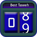 Click Counter-Digital Tasbeeh Counter Free App by RZ Studio