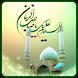 دعا برای امام زمان by Hesam Rastgari
