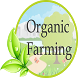 Organic Farming by XENON NATION