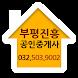 부평원룸,부평오피스텔,부평부동산,신축빌라,부평헤리움 by PLAY ! AD