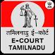 Tamil Nadu Ecourt