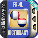 French Dutch Dictionary by Julia Dictionary Inc