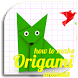 How to Make Origami by Best Art & Craft Studio