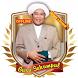 Guru Sekumpul Sholawat Offline & Ceramah