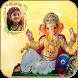 Ganesh Photo Frames by Selfie Studios
