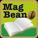 MagBean免費雜誌 足本玩樂
