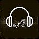 إذاعة الشيخ محمد الهاجري by HADEV