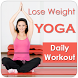 Yoga for Weight Loss Free by Green Pixel Inc