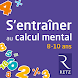 Calcul Mental 8/10 ans by SEJER
