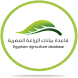 EGY AGRI by AgriSoft.me