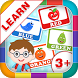Learn Colors - Kids Fun by Fortune Apps Dev