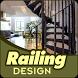 Railing Design Ideas by pixtura