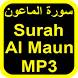 Surah Al Maun MP3 by KareemTKB
