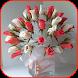 Подарки на день рождения своими руками by Mimimimi Soft