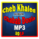 Cheb Khaled Chabab Donia 2018 by Dhiba Pro 2018
