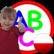 Alfa Alfabet dla dzieci by Mobi-net