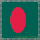 TV Bangladesh Channels Info by Lixuechien TV Channel App