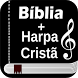 Bíblia Sagrada JFA e Harpa Cristã Offline Gratuita by Master Five Apps Studios