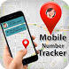 New Mobile Caller ID Location Tracker