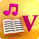 Eng-German Irregular Verbs by Ectaco-LingvoSoft