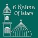 6 kalmas by Ibrahimsoft