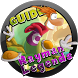 Guide Rayman Legends by Katja Tipoun