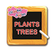 Trees And Plants for UKG Kids by Santosh Reddy Nayani