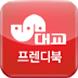 대교프렌디북 스마트서점 (스마트폰용) by 모더미 v1.0