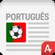 Notícias do Futebol Português by Agreega