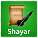 Shayar by GSsolution