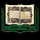 Kuran Tefsiri KuranTefsiri.com by Return Technology